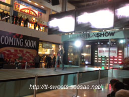 Fashion Show Mall 03.jpg