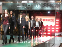 Fashion Show Mall 04.jpg