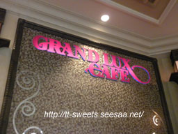 Grand Lux Cafe.jpg