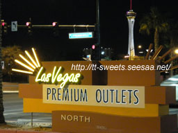 Las Vegas Premium Outlets - North.jpg