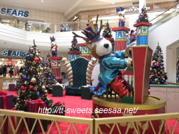 Meadows Mall 01.jpg